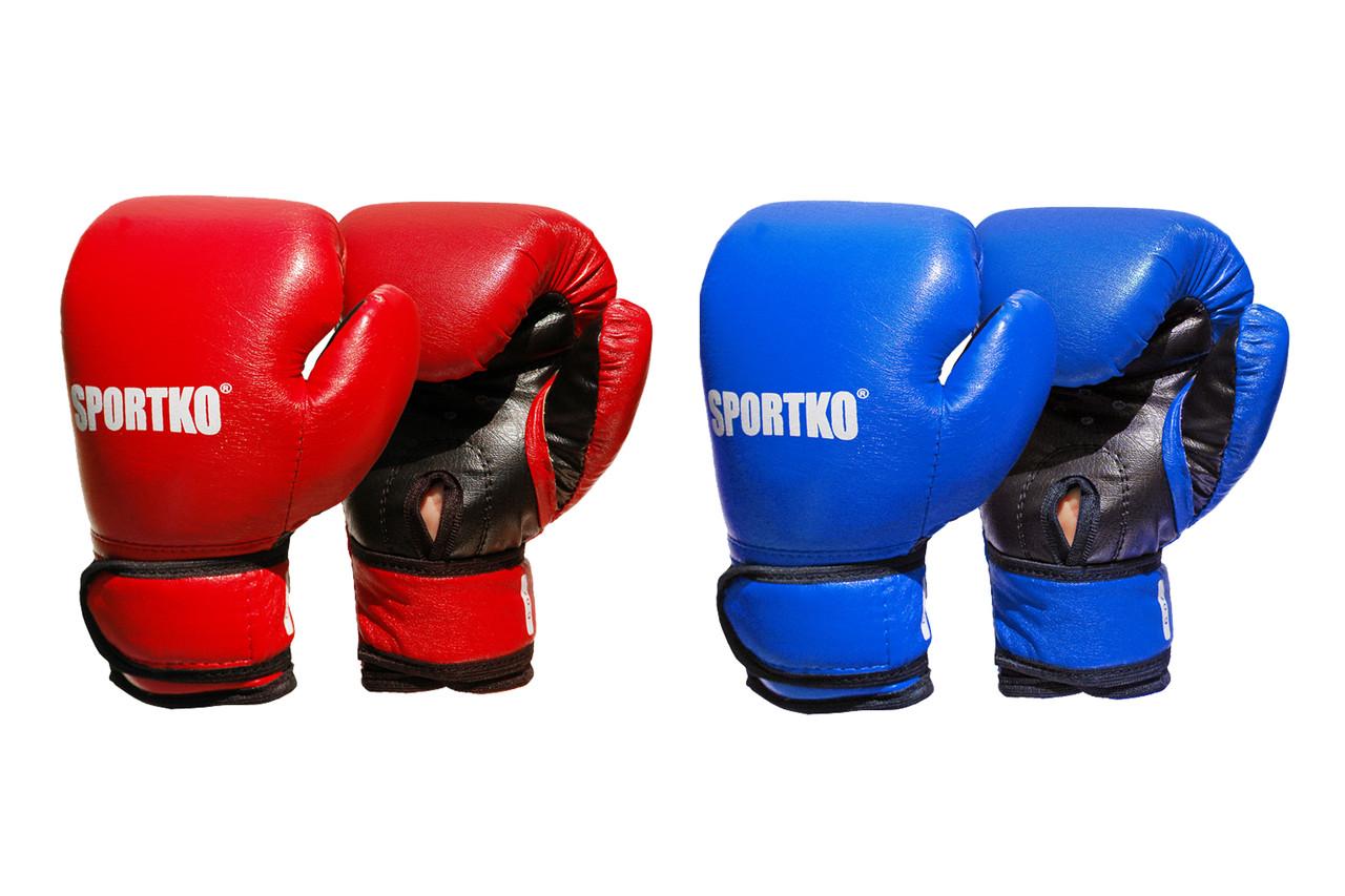 Боксерские перчатки тренировочные кожвинил 6 унций.