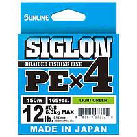 Шнур Sunline Siglon PE X4 150 м Light Green #0,6 (4,5 кг/10 lb)