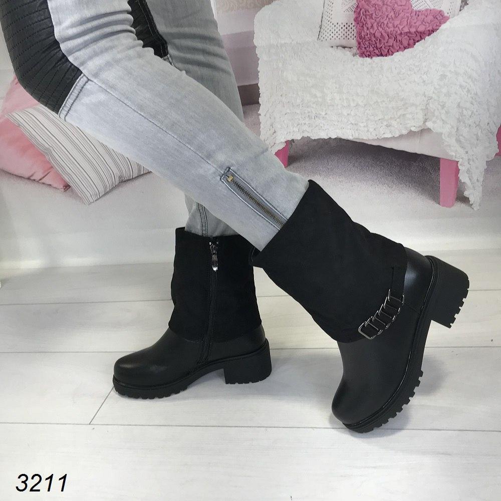 Зимние ботинки эко - замш + эко - кожа женские