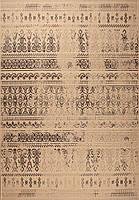 БЕЗВОРСОВЫЙ КОВЕР SISAL 44610 БЕЖЕВЫЙ С КОРИЧНЕВЫМ