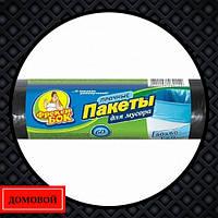 Пакеты для мусора Фрекен Бок 60 л 20 шт (50703545)