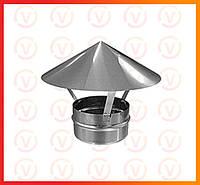Зонт вентиляционный из нержавеющей стали, диаметр 100-150 мм