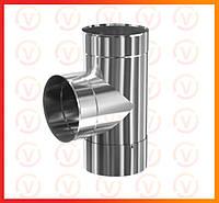 Тройник+заглушка из нержавеющей стали, диаметр 100-150 мм