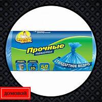 Пакеты для мусора Фрекен Бок 35 л 50 шт (50707004)