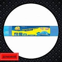 Пакеты для мусора с затяжкой Фрекен Бок 60 л 10 шт (50703551)
