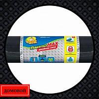 Пакеты для мусора Фрекен Бок Max 120 л 10 шт (50707072)