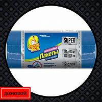 Пакеты для мусора Фрекен Бок Супер 160 л 10 шт (50707057)