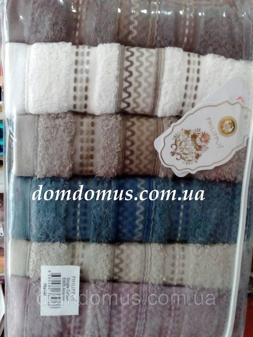 "Махровое полотенце ""Ammon"" 70*140 Philippus 6 шт./уп, Турция"