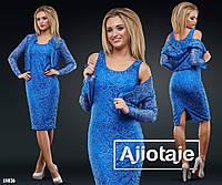 Костюм-двойка, платье футляр и болеро - 18036
