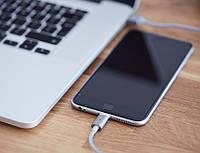 Магнитный кабель ASAP X-Connect Lighting (Apple) зарядка 2.4А  для iPhone / iPad (GunMetal)