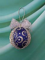 Новогодний синий шар на елку Новогодний подарок