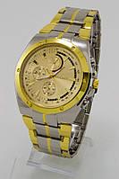 Мужские наручные часы Goldlis (золотой циферблат, серебристый ремешок) (Копия)