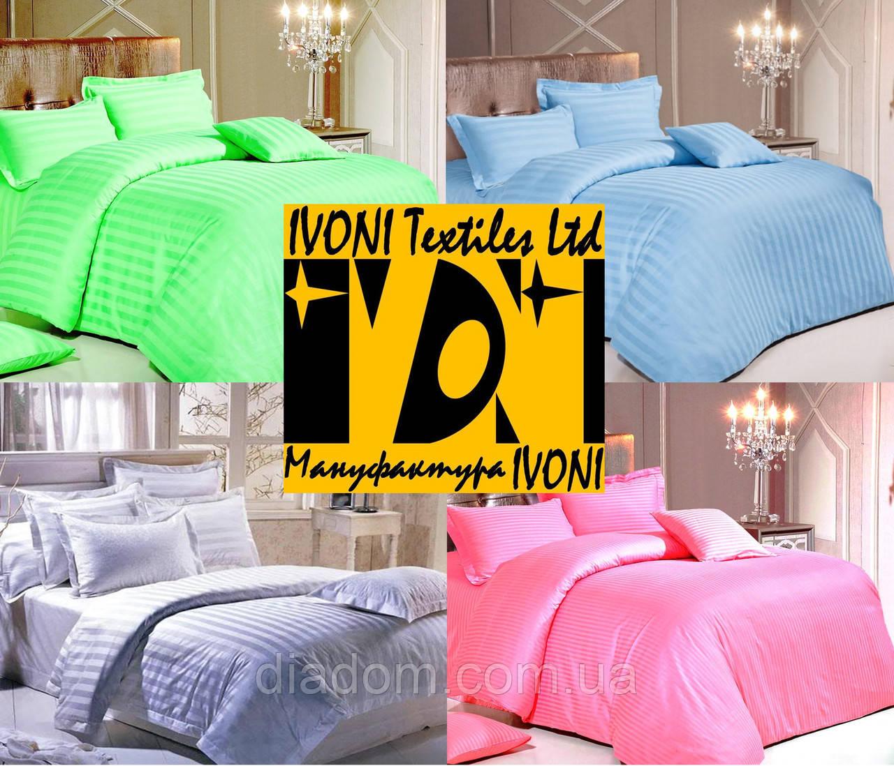 Комплекты двуспальные от IVONI постельного белья из тернопольского сатина и страйп-сатина. Хлопок 100%