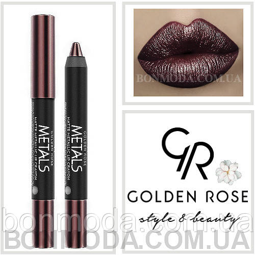 Помада-карандаш Металл Golden Rose Metals matte metallic lip Crayon № 06