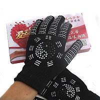 Турмалиновые перчатки с биофотонами