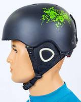 Шлем горнолыжный регулируемый CS-6289-BK черный M