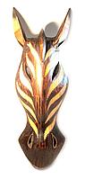 Маска для коллекции настенная Зебра