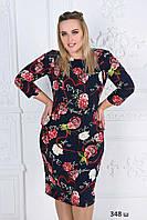 Женское платье больших размеров 348 ш