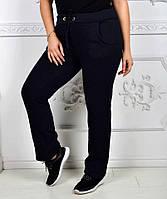 Штаны женские теплые батал Брюки трёх нить с начёсом цвет черный супер качество амод №96022