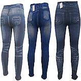 Плотные лосины под джинсы женские Pesail, фото 2
