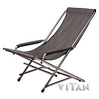 Кресло складное «Качалка» Ø 20мм