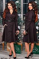 Женское платье больших размеров 647 ник