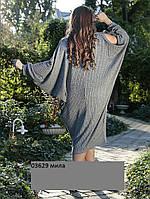 Женское платье больших размеров 03629 мила