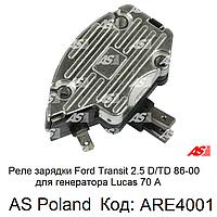 Реле-регулятор зарядки генератора на Ford Transit 2.5 D - 2.5 TD (86-00) Форд Транзит, интегралка ARE4001 - AS