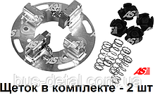 Щіткотримач стартера Opel Vivaro 2.5 CDTi. Опель Віваро. Щітковий вузол на стартер Valeo, SBH3008 (AS-PL)
