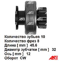 Бендикс стартера Renault Trafic 2.0 dci. Рено Трафик. Аналог Valeo. Код SD3033 AS Poland.