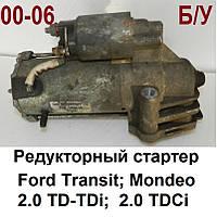 Стартер для Ford Transit 2.0 TDCi (02-06) Форд Транзит б/у оригинал