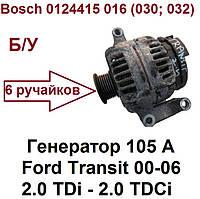 Генератор для Ford Transit 2.0 TD-TDi (02-06) Форд Транзит б/у Bosch 0124415 016 (030, 032)