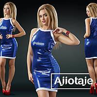 Очень красивое облегающее платье расшитое пайетками (электрик, черный)
