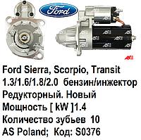 Стартер на Ford Transit 1.6/2.0 бензин. Новый, редукторный на Форд Транзит. S0376 - AS PL