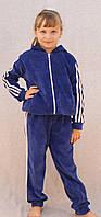 Велюровый костюм детский синий, фото 1