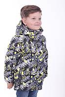 Куртка 2018KM4 на зиму для мальчика 6-12 лет (р. 116-152) ТМ Be easy Серый с принтом