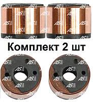Токосъемные (контактные) кольца ротора генератора Ford Connect 1.8 TDCi (02-**). Форд Коннект. ASL9019