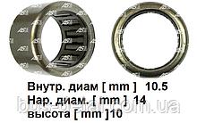 Підшипник стартера для Nissan Interstar 1.9 DCi. Ніссан Интерстар. Голчастий 10.5х14х10. ABE9065 - AS PL.