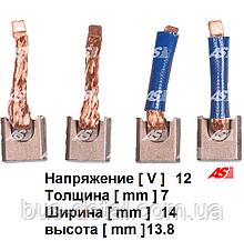 Щітки стартера для Nissan Interstar 1.9 DCi, Ніссан Интерстар 1.9 дци. Графітно-мідні щітки. PSX142-143 AS