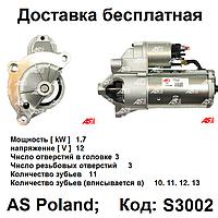 Стартер для Fiat Scudo 1.9 D-TD аналог D7R2, D7R27 Valeo на Фиат Скудо