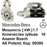 Стартер Mercedes-Benz Sprinter 3.0 cdi. Мерседес Спринтер 3,0 цди, цді.