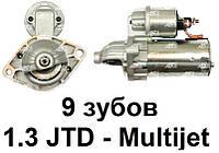 Стартер на Opel Combo 1.3 cdti. Опель Комбо. Новый. 9 зубьев. S3017 AS PL - аналог D6G32 и D6G33 Valeo.