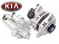 Стартер, генератор на KIA (Киа). AS Poland - европейское качество новых запчастей.
