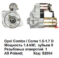 Стартер для Opel Combo 1.7 Diesel, новый на Опель Комбо. Аналог Hitachi - S2004 AS PL