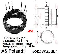 Обмотка генератора - AS3001 (AS-PL), статор Citroen, Fiat, M-B, Nissan, Opel, Peugeot, Skoda, VW