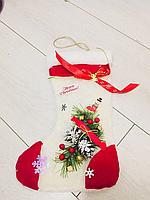 Декоративный новогодний носок 33 см