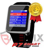 Смарт Пейджер-Часы для Официантов и Персонала BELFIX-P07BK, фото 1