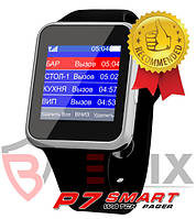 Смарт Пейджер-Часы для Официантов и Персонала BELFIX-P07BK