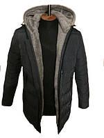 Стильная мужская куртка пуховик на меху