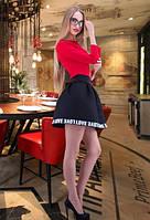 Черная юбка LOVE